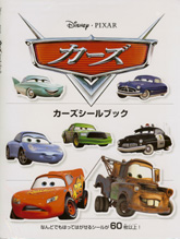 Cars_stickers